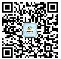 2021年中国无线射频识别行业主管部门、监管体制、法律法规及政策
