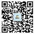 工业和信息化部关于印发《工业互联网标识管理办法》的通知(附解读)